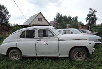 Новый а класс мерседес 2018 цена, гАЗ М-20 Победа, до 1960