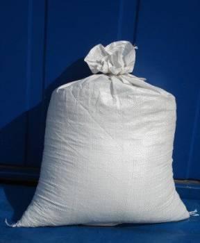 Мешки полипропиленовые для выноса мусора с кухни