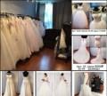 Интернет магазин мужской одежды atlas, свадебные платья в наличии 40-62, Москва