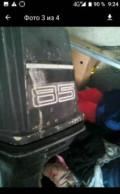 Мотор 85 находится в находке, Арсеньев