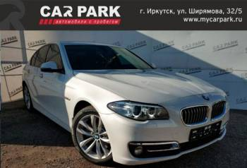 BMW 5 серия, 2015, ленд ровер дискавери лого