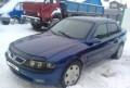 Купить лексус 570 дизель с пробегом, opel Vectra, 1996, Переславль-Залесский