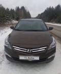 Hyundai Solaris, 2016, фольксваген туарег бу дизель, Вешкайма