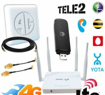 Комплект 4G(LTE) + WiFi роутер