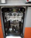 Встраиваемая посудомоечная машина Hotpoint Ariston, Белгород