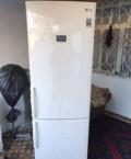 Холодильник, Магарамкент