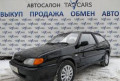 Машина лада калина купить, вАЗ 2113 Samara, 2011, Ярославль