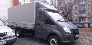 Рено дастер 2015 серая платина, гАЗ ГАЗель Next, 2013