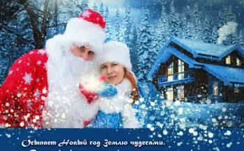 Дед Мороз и Снегурочка Киров