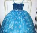 Самые роскошные наряды для маленьких принцесс, Москва