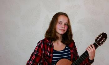 Уроки игры на гитаре