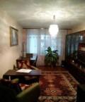 3-к квартира, 59 м², 3/5 эт, Наро-Фоминск