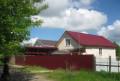 Дом 133. 8 м² на участке 7.9 сот, Ростов