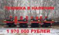 Камаз седельный тягач 2007, низкорамный трал 40 т В наличии, Сергиевск