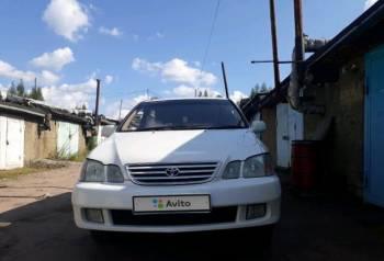 Киа рио седан купить новый, toyota Gaia, 1999
