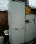 Холодильник, Ростовка