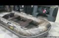 Лодка Муссон 2900 С, Лакинск