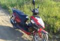 Двухтактный кроссовый мотоцикл, racer Stells 50, Томск