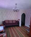 1-к квартира, 30 м², 2/5 эт, Прокопьевск