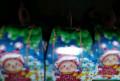 Новогодние подарки, Тула
