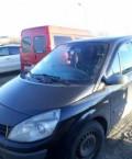 Renault Scenic, 2007, купить ладу калину хэтчбек б\/у, Гаджиево