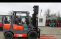 Сцепление трактора юмз 6 л в сборе, японский вилочный погрузчик toyota 6FD30+ротатор, Семикаракорск
