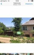 Дом 52. 8 м² на участке 1.34 га, Хадыженск