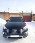 Hyundai Grand Santa Fe, 2014, ниссан сильвия леворульная, Сосногорск
