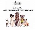 Биско Гиппоалергенный натуральный эко корм, Енотаевка