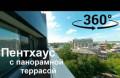 1-к квартира, 44. 7 м², 6/10 эт, Тутаев