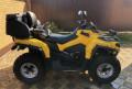 Квадроцикл BRP CAN-AM outlander L MAX 570, купить квадроцикл 150 кубов, Пестрецы