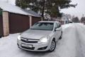 Opel Astra, 2010, мазда cx 9 2015 цена, Мглин