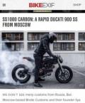 Иж мотоцикл 2017 цена, ducati ss 1100 custom, Москва