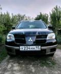 Mitsubishi Outlander, 2007, опель астра хэтчбек 1998, Тихорецк