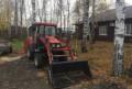 Мтз-320. 4, Кемерово