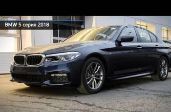 Новые авто за 500000 рублей 2017, bMW 5 серия, 2018