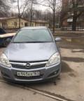 Купить авто бу форд коннект, opel Astra, 2008, Таганрог