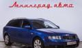 Audi A4, 2002, цены на автомобили рено логан, Краснодар