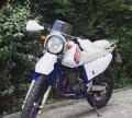 Yamaha TTR 250, снегоход викинг новый, Ялта