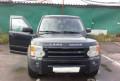 Land Rover Discovery, 2006, пробегом автомобиля киа оптима, Москва