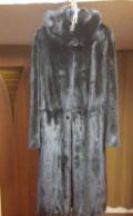 Хлопковый халат женский купить, продам норковую шубу, Норильск