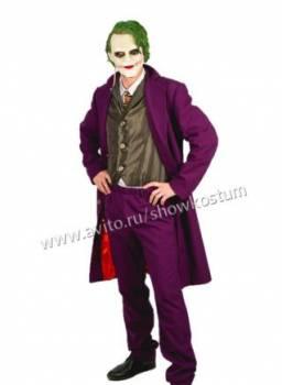 Бомж магазин одежды, карнавальный Костюм Джокер