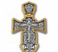 Акимовский крест и цепь, Ижевск