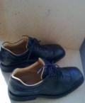 Ботинки Jean Baptiste Rautureau, ботинки мужские рикер, Шумерля