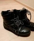 Интернет магазин недорогой молодежной обуви, зимние ботинки из натуральной кожи, Чебоксары