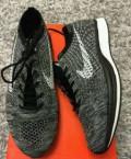 Кроссовки Nike (все размеры), кроссовки асикс фуджи элит, Владимир