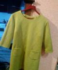 Платье утепленное, дешевый магазин одежды, Неверкино