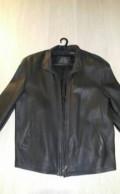 Куртка нат кожа, женские туфли маленького размера 33-35 интернет магазин, Еманжелинск