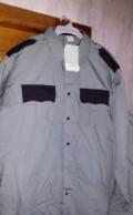 Рубашка охран с длин рукавом, 52-54, новая, футболка с надписью урал, Гофицкое