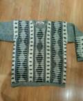 Немецкие марки спортивной одежды, свитер шерстяной, Нариманов